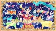 Aoi Opera Crest Coord