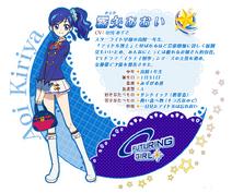 !S3Chara Aoi