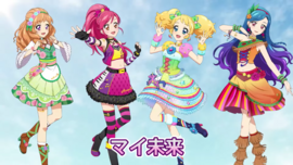 Photokatsu dream ballon