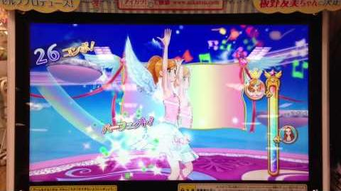 アイカツ!板野友美 キュートステージふつう プレイ動画