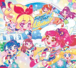 Aikatsu! Best Album Shining Star Cover