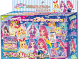 Aikatsu! Card Maker