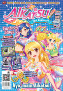 AIKATSU FANBOOK STAGE 02