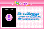 Aisuma app 20