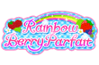 Logo rbp
