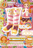 Maple Candy Coord 3