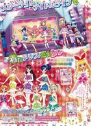 Aikatsu! The Movie Angely Sugar from Sugar Coord