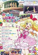 Aikatsu! The Movie Theme Songs