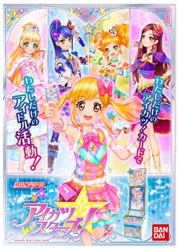 Aikatsu Stars! n2.