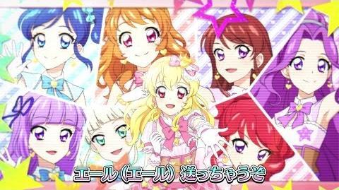 【アイカツ!フォトonステージ!!】オリジナル新曲 フォトカツ8「キラキラ宣言」 プロモーションムービー(フォトカツ!)