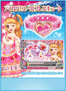 Cute yellbracelet 01