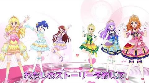 【アイカツ!フォトonステージ!!】オリジナル新曲「ドラマチックガール」プロモーションムービー