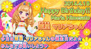 Bnr maria-birthday