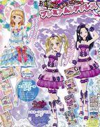DCD Premium Rare Akari Nono & Risa