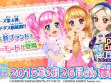 Data Carddass Aikatsu! 2015 Series - Part 4