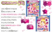 Candy JewelryGummy