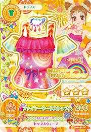 Card blusa rosa con fuegos artificiales