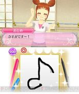 3ds myprincess lesson starlight sign 1