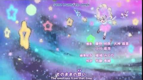 Aikatsu! Ending 4 HD