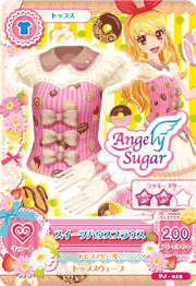 Sweets House Coord 1
