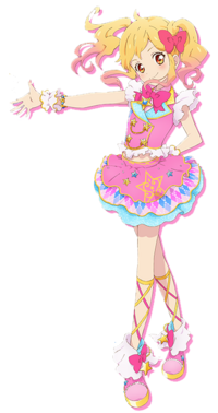 Yume Star Coord Profile