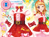 Enjoy Christmas Coord