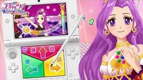 ニンテンドー3DS用ソフト「アイカツ!2人のmy princess」プレイ動画 美月登場篇