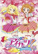 Aikatsu DVD Rental 28