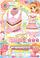 Aikatsu8/Cheerful Pastel Coord