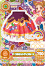 Maple Candy Coord 2