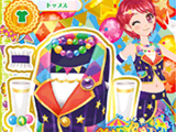 Magical Star Coord