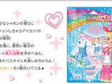 Aikatsu! Bath Additive with Card♥