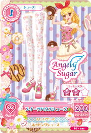 Sweets House Coord 3