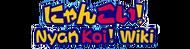 NyanKoi! Wiki Wordmark
