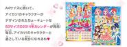 Calendar 2014 B3