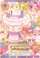 Blooming Blossom Coord