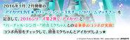 160201 Img news02-1