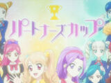 Partners Cup (anime)