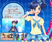 Profile 3DS Aoi