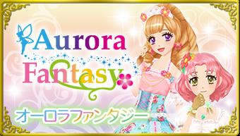 romantic cute girl in aurora