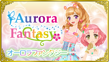 Aurorafantasy2