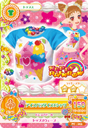 Ice Paradise Coord 1