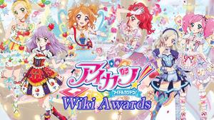 Wiki awards Y2