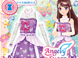 Sugar Butterfly Coord