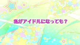 Aikatsu! 01