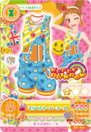 Sky-Colored Coord 1