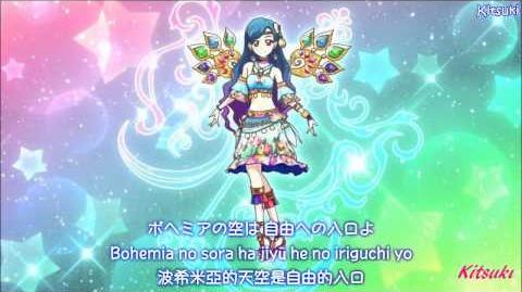 【HD】Aikatsu! - Kira・pata・shining lyrics【中字】