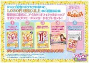 16 promocard soleil A41119ol-01(軽い)-thumb-500xauto-5767
