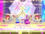 Twinkle Star Cup