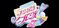 Radikatsu logo